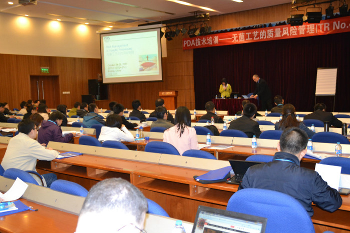 PDA Annual Trainings in China was Sponsored by Tofflon